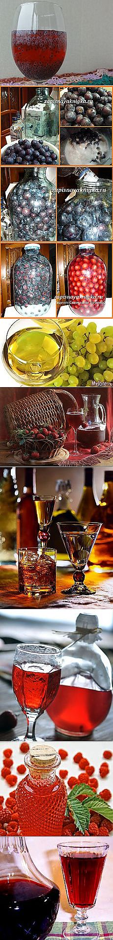 Search on Postila: domestic wine and fruit liqueurs