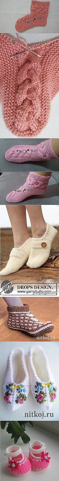 Search on Postila: socks and knitted footwear