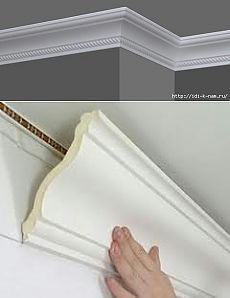 how to paste a ceiling plinth